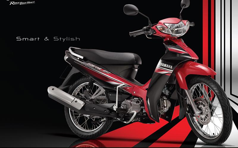 Đánh GiáXe Yamaha Sirius 110